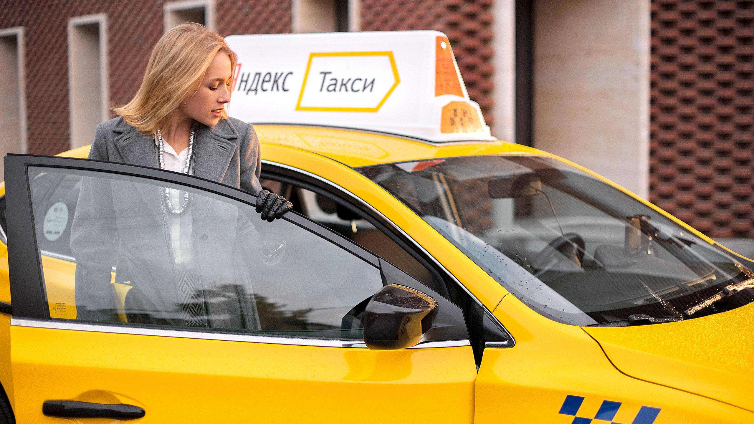 Yandex Taxi