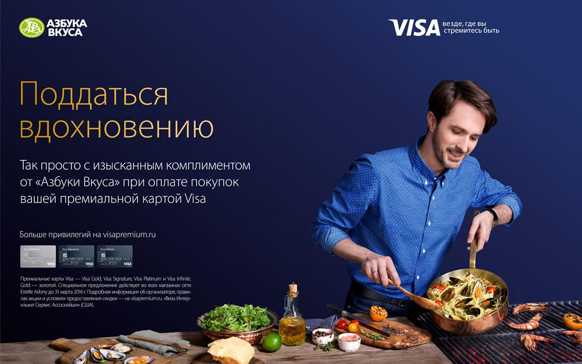 Visa & Azbuka Vkusa