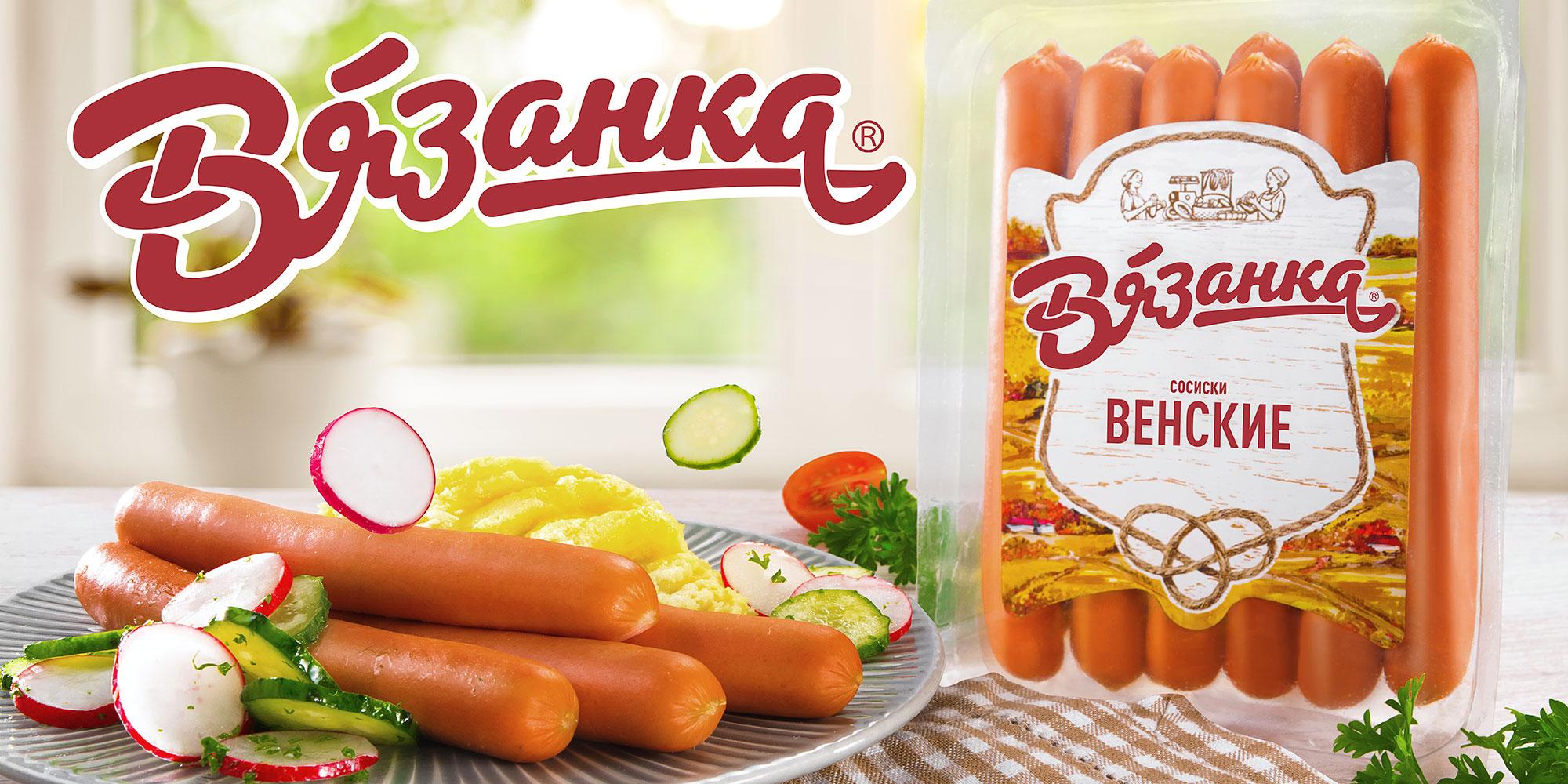 kv3_3x6_Vyazanka_Venskie_v3