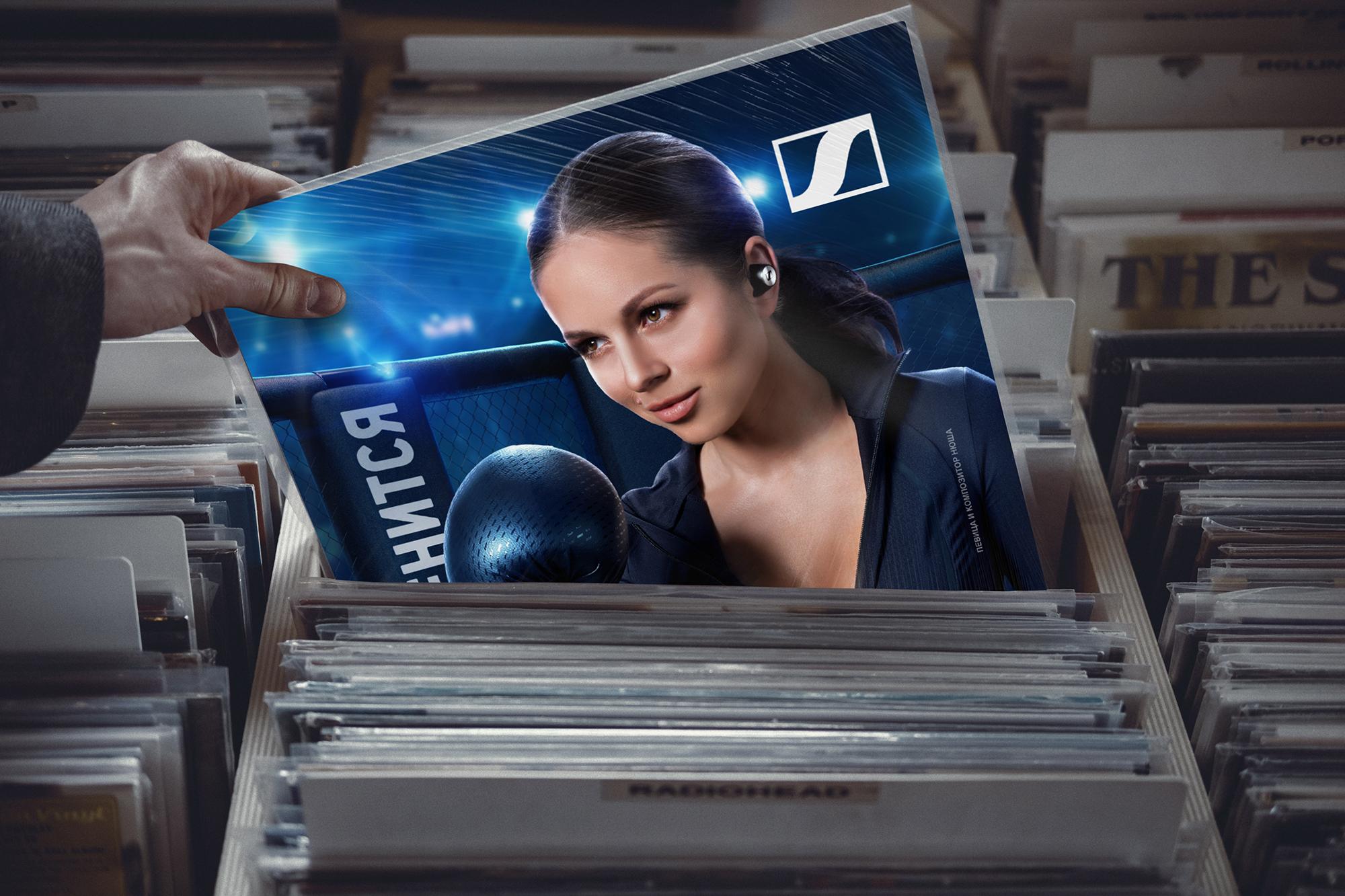 vinyl-template-B
