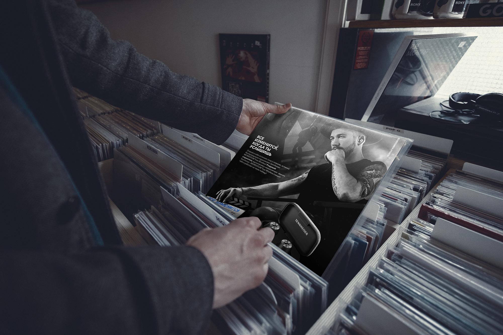 vinyl-template-C